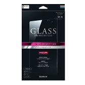 送料無料 dtab Compact d-02H ガラスフィルム 「GLASS PREMIUM FILM」 通常 0.33mm LP-D02HFG / 在庫あり/ ドコモ タブレット コンパクト 強化ガラス d02h