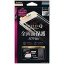 アイフォン7 プラス iPhone7 Plus 液晶 保護フ...