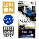 iPhone8 / iphone7 ガラスフィルム 3D全画...