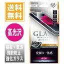アイフォンx iphone10 ガラスフィルム 3D全画面保護 高光沢 ホワイト 0.33mm G2...