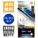 アイフォン10 iphone10 ガラスフィルム 3D全画面...