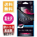 アイフォンx iphone10 / iphoneX ガラスフ...