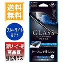アイフォンx iphoneX / iphone10 ガラスフ...
