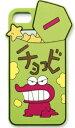 クレヨンしんちゃん iphone7 シリコンケース ( チョ...
