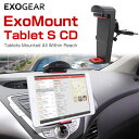 送料無料 ExoMount Tablet S CD 車載 C...