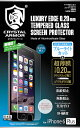 送料無料 iphone6 plus ゴリラガラス フィルム クリスタル・アーマー ブルーライトカット 超薄膜ラウンドエッジ 0.2mm 液晶保護 G-IP6P-20BLC /在庫あり/ アイフォン シックス プラス ゴリラガラス 極薄
