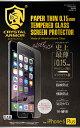 送料無料 iphone6 Plus ゴリラ ガラス フィルム クリスタル・アーマー PAPER THIN 0.15mm G-IP6P-15 /在庫あり/ アイフォン シックス プラス ゴリラガラス 最薄