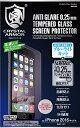 iPhone7 Plus アンチグレア ブルーライトカット ...