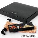 【送料無料】 Hacoa 木製 USB フラッシュメモリー 漆富士 黒 H904-KF /在庫有り/ 8GB