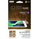 アイフォン6s プラス iphone6 plus / iPhone6s Plus 極薄型 ゴリラ ガラスフィルム 0.2mm GG661IP6SB /在庫あり/ アイフォン シックスエス ラウンドエッジ ラスタバナナ 送料無料