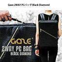 送料無料 GAZE 2WAY PC バッグ Black Di...