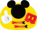 ミッキーマウス ディズニー ランチプレート LP-mikey01 /在庫あり/ ミッキー disney mickey ベビー 赤ちゃん 育児 あかちゃん おもちゃ ちいく