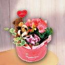 お花の寄せカゴファブリックバスケット【母の日寄せカゴアレンジ2018ギフトプレゼント鉢花】