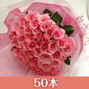 バラの花束 50本入り ピンク系