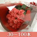 市場直送!感動のバラ花束【30〜100本・本数指定できます】