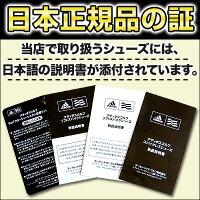アディダスシューズTOUR360XBOA(ツアー360Xボア)【ゴルフグッズ用品】【ソフトスパイク】