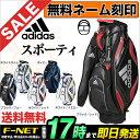 【セールSALE】adidas アディダス ゴルフ AWR86 キャディバッグ 2
