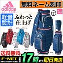 adidas アディダス ゴルフ AWT23 ウィメンズ キャディバッグ 2(レ...