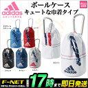 2017年新作 adidas アディダス ゴルフ AWT29 ウィメンズ ボールケース 2(/ボール2個用/レディース)