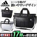 adidas アディダス ゴルフ AWR94 トートバッグ ...