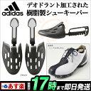 adidas アディダス ゴルフ AWT51 AG SHOE KEEPER / AGシューキーパー