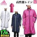 【セールSALE】adidas アディダス ゴルフ FVF1...