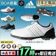 【アディダス ゴルフ】adidas アディダス ゴルフシューズ 360 traxion Boa トラクション ボア【ゴルフシューズ】