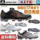adidas アディダス ゴルフシューズ adizero ltd Boa アディゼロ ltd ボア