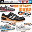 【アディダス ゴルフ】adidas アディダス ゴルフシューズ adizero Sport2 アディゼロ スポート2【ゴルフシューズ】