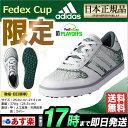 【数量限定】adidas アディダス ゴルフシューズ adicros gripmore2 アディクロスグリップモア2 2016年FedEx Cupフェデックスカップ限定モデル