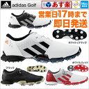 adidas アディダス シューズ adifit 180 Boa (アディフィット180ボア) 【ゴルフグッズ用品】【ソフトスパイク】【▼】