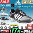 【アディダス ゴルフ】adidas アディダス ゴルフシューズ adipower boost Boa アディパワー ブースト ボア【ゴルフシューズ】