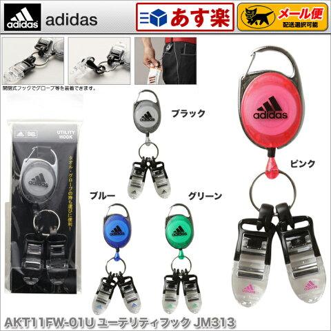 adidas アディダス ゴルフ AKT11FW-01U ユーティリティフック JM313