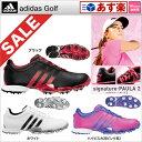 adidas アディダス シグネチャー ポーラ2 ゴルフシューズ(女性 レディース) 【ゴルフグッズ用品】【ソフトスパイク】