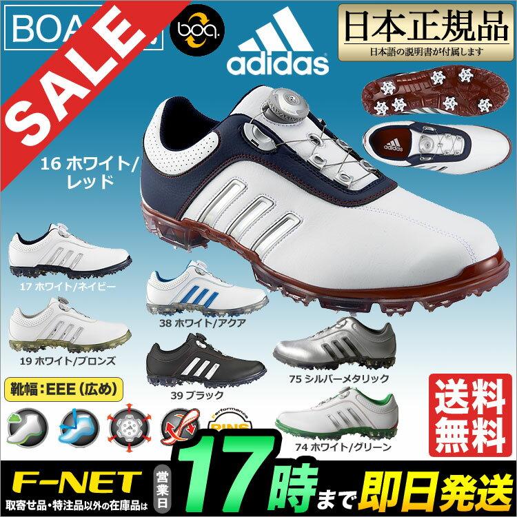 adidas アディダス ゴルフシューズ pure metal Boa ピュアメタルBOA