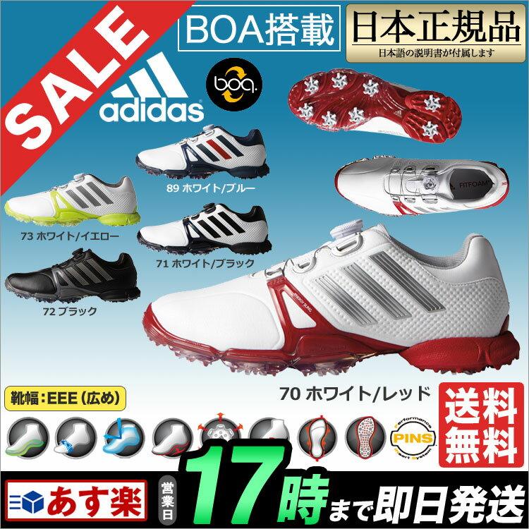 adidas アディダス ゴルフシューズ POWERBAND TOUR Boa パワーバンド ツアー BOA
