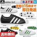 アディダス シューズ adidas Golf Superstar (アディダス ゴルフ スーパースター) 【ゴルフグッズ用品】【ソフトスパイク】【▼F】