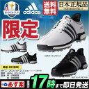 【数量限定】adidas アディダス ゴルフシューズ Tour360 Boost ツアー360 ブースト(靴ひもタイプ) ライダーカップ限定モデル