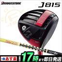 日本正規品 ブリヂストン J815 ドライバー TourAD...