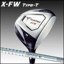 【訳あり品】ブリヂストン ツアーステージ X-FW Type-T フェアウェイウッド TourAD B12-01w【ゴルフクラブ】