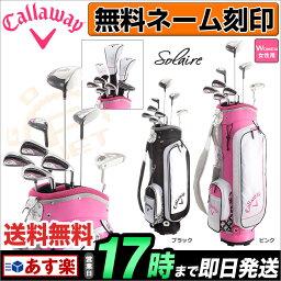 日記 ゴルフクラブ