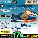 フットジョイ ゴルフシューズ 16 FJ フリースタイル BOA ボア 【ゴルフグッズ用品】