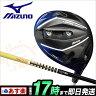 【ミズノ ゴルフ】MIZUNO ミズノ JPX 850 DR TOUR-AD JPX850ドライバー ツアーAD MJ-6 カーボンシャフト【ゴルフクラブ】