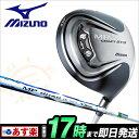 MIZUNO ミズノ ゴルフ MP CRAFT513 DR MPクラフト513 ドライバー MPクワッドカーボンシャフト【ゴルフクラブ】