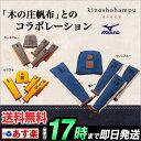 MIZUNO 5LJH151700 MIZUNO ミズノ ゴルフ×木の庄帆布 ヘッドカバー5点セット 【ゴルフ用品】