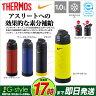 【水筒 1L】 THERMOS(サーモス)ナイキ ハイドレーションボトル FHB-1000N 保冷専用 直飲み 【ゴルフグッズ用品】