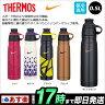 【水筒 500ml】 ナイキ NIKE ハイドレーションボトル 0.5L 保冷専用 直飲み サーモス スポーツボトル FFT-500N 【ゴルフグッズ用品】