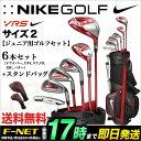 【日本仕様】 NIKE ナイキ VRS ジュニア用ゴルフセッ...