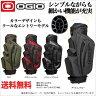オジオ OGIO カート キャディバッグ SHREDDER 124034J6 【ゴルフグッズ用品】 ◎