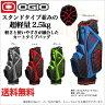 オジオ OGIO カート キャディバッグ CIRRUS 124039J6 【ゴルフグッズ用品】 ◎